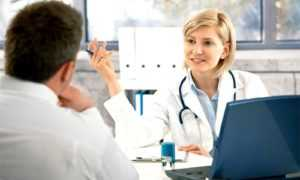 Придерживайтесь назначений врача