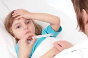 Инфекция и симптомы