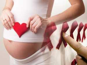 ВИЧ и беременные женщины