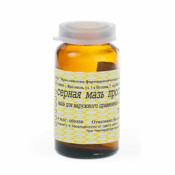 Лечение демодекоза серной мазью