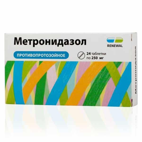 Метронидазол: вагинальные таблетки, стоимость, инструкция по применению