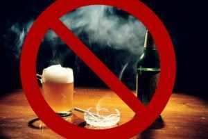Чрезмерное курение или употребление алкоголя.