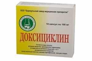 Доксицилин