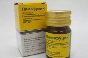 Пимафуцин в таблетках