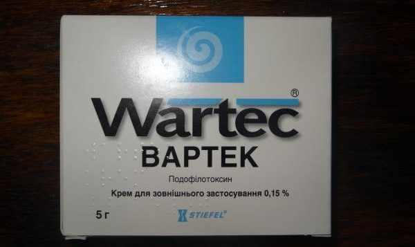 Вартек