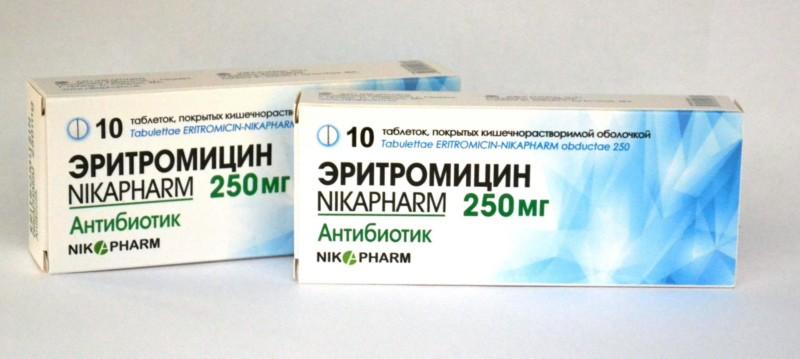 Эритромицин таблетки