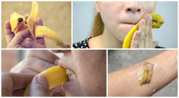 Бананово-чесночный компресс