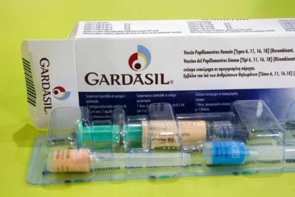 Гардасил