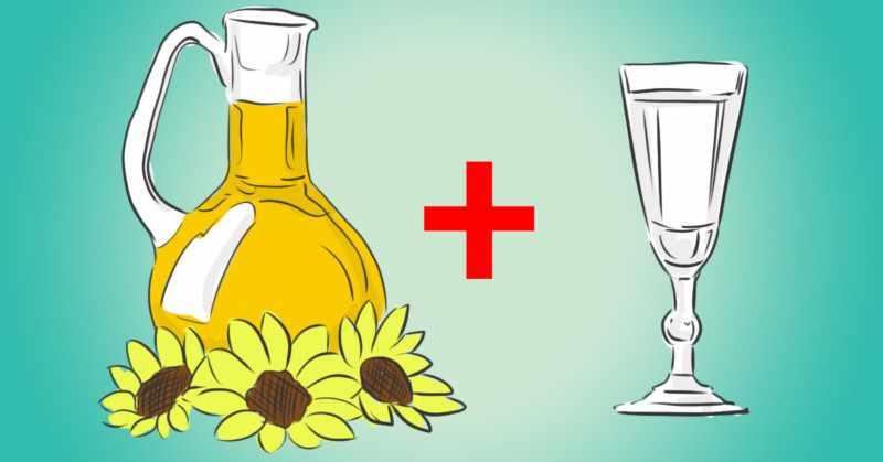 Водка и растительное масло