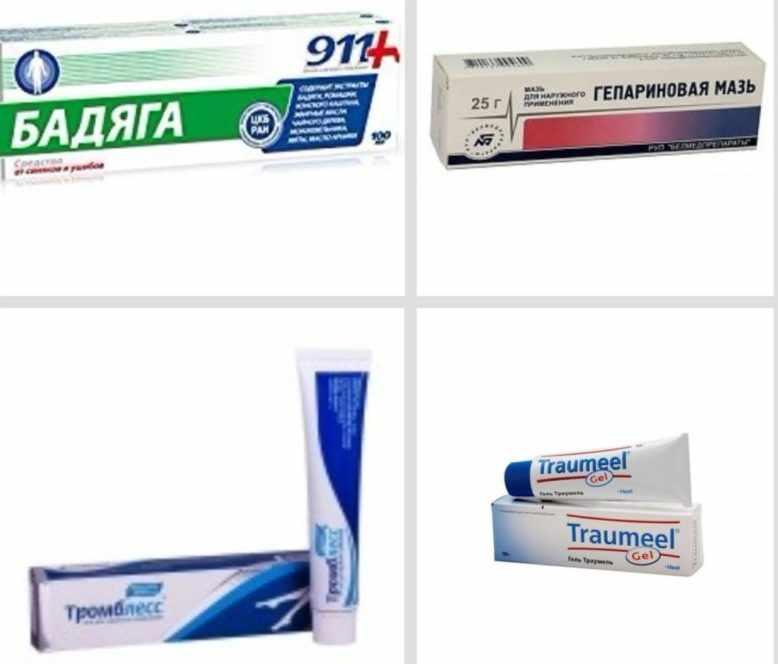Аналоги Троксевазина