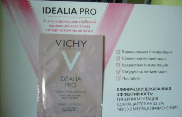 VIGHY Idealia PRO и Depiderm