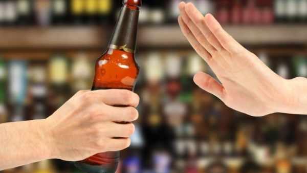 Отказ от алкоголя перед вакцинацией