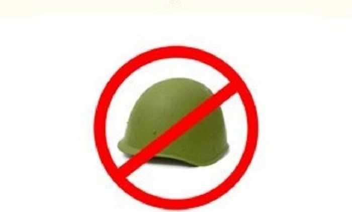Освобождение от службы в армии