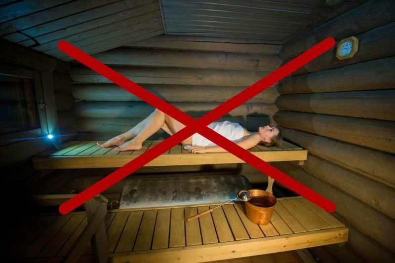 Запрещено посещать бани и сауны во время процедур омолаживания