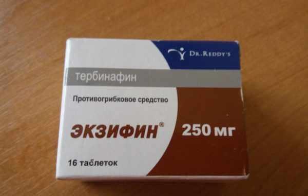 Экзифин