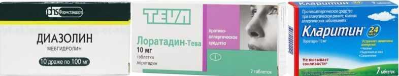 Десенсибилизирующие препараты и антигистамины
