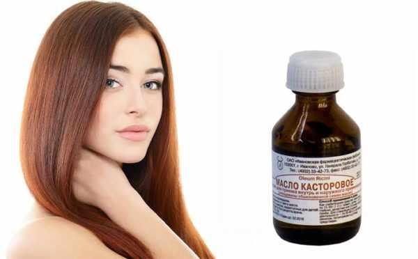 Касторовое масло от демодекоза