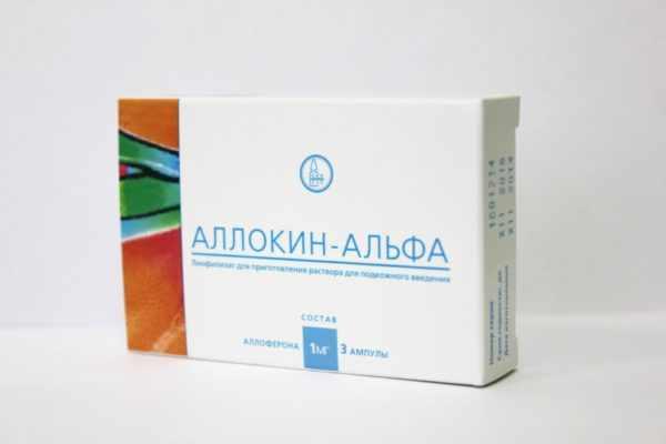 Аллокин – Альфа