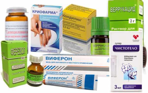 Медикаментозное лечение папиллом