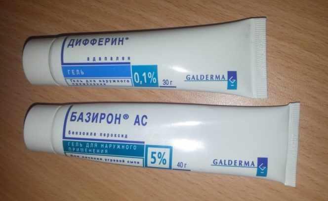 Дифферин и Базирон АС