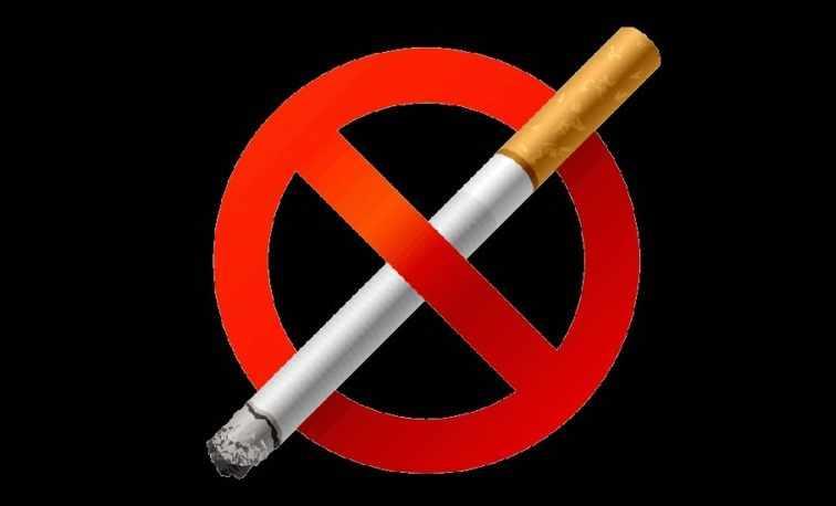 Нужно бросить вредную привычку курить