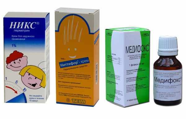 Препараты от лобкового педикулеза