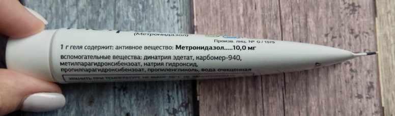 Состав Метрогила